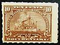 Documentary22 battleship brown 10c 1898 issue.jpg