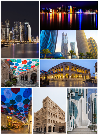 Doha, Qatar collage.png