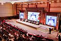 Doha Forum Opening.jpg