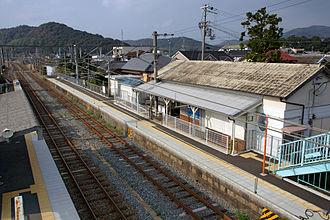 Dōjōji Station - Dōjōji Station