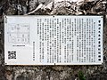 Donghe Temple Bell Tower plaque 20190727.jpg