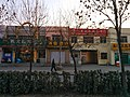 Dongying, Shandong, China - panoramio (54).jpg
