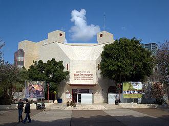 Tel Aviv Cinematheque - Tel Aviv Cinematheque square