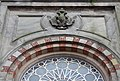 Double-headed eagle over door of St Nicholas, Toxteth.jpg