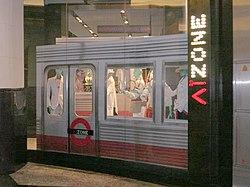 Dubai Shop (505602686).jpg