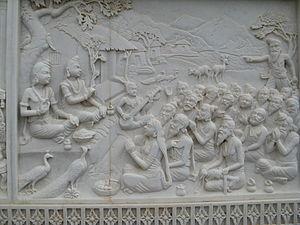 Durvasa - Durvasa curses Narayana
