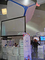 E3 Expo 2012 - DICE booth (7641055696).jpg