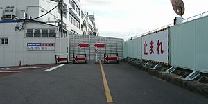 Edogawa-kyotei-09.jpg