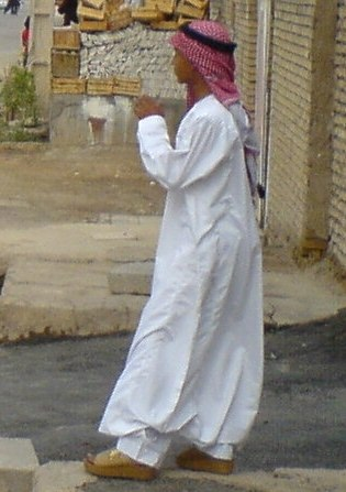Eid Ahwaz