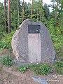 Einar Ilmonin muistomerkki.jpg