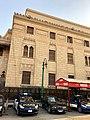 El Hussein Square Government Building, Old Cairo, al-Qāhirah, CG, EGY (47911475921).jpg