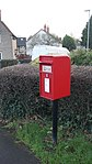 Elizabeth II post box, Third Avenue, Wetherby (31st December 2017).jpg