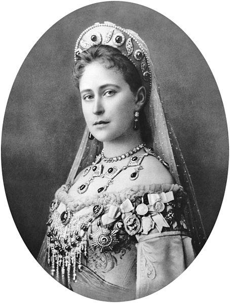 European Royalty. Single; Double; Triple. Grand Duchess Elisabeth Of Russia