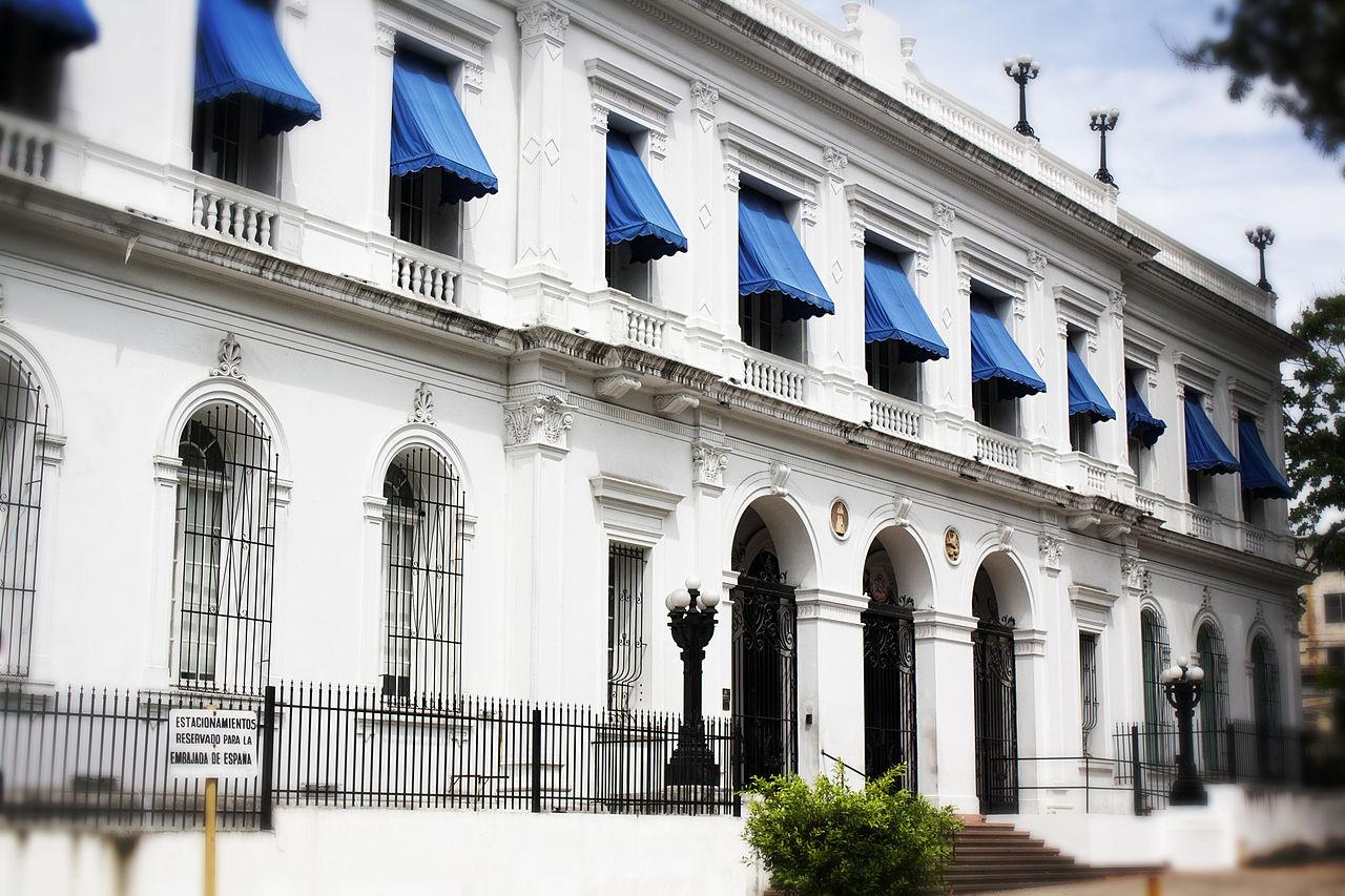 File embajada de espa a panam jpg wikimedia commons - Embaja de espana ...