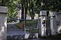 EmbassyRU LUX.jpg