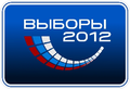 Emblem 2012 election.png