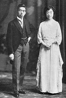 Emperor Hirohito and empress Kojun of japan.JPG