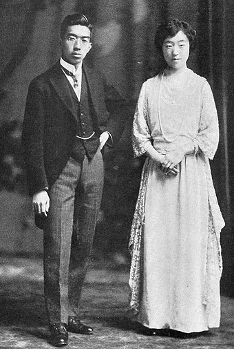 Prince Hirohito and his wife, Princess Nagako, in 1924 Emperor Hirohito and empress Kojun of japan.JPG
