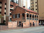 Engineer's Office of the Former Pumping Station (Hong Kong).jpg