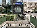 Entrée Station Métro Pont Sèvres Boulogne Billancourt 7.jpg