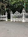 Entrée principale du jardin de Pamplemousses (mars 2020) - 2.jpg