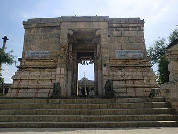 Entrance of Lakshmi narasimhaswami temple, Javagal.jpg