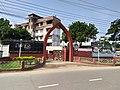 Entrance of Mymensingh Girls' Cadet College 01.jpg