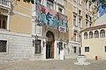 Entrata di Palazzo Grassi.jpg