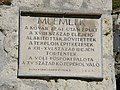 Erődrendszer romjai (17237. számú műemlék) 4.jpg