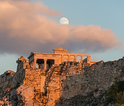 Erechtheum Acropolis Athens evening moon.jpg