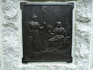 Seal of North Carolina - Image: Esse Quam Videri plaque Guilford Courthouse National Military Park
