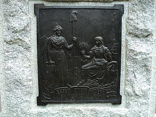 Esse quam videri - Wikipedia, the free encyclopedia