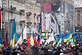 Euromaidan Kyiv 1-12-13 by Gnatoush 003.jpg