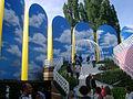 Expo02-ArtplageNeuenburg-Kuchen.jpg