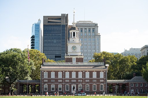 Exterior of the Independence Hall, Aug 2019