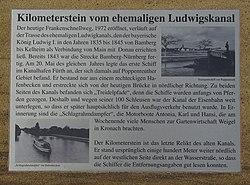 Fürth Ludwig-Donau-Main-Kanal Kilometerstein 005.JPG