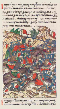 Battle of the Neva