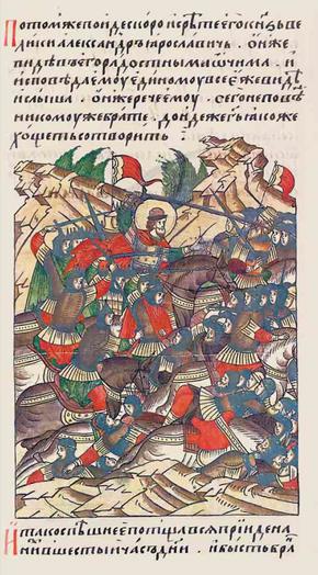 Невская битва Лицевой