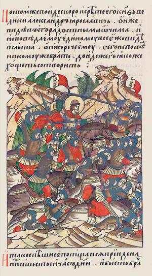 Facial Chronicle - b.06, p.028 - Battle of Neva.png