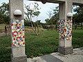 Fengbitou Cultural sites 鳳鼻頭文化遺址 - panoramio.jpg