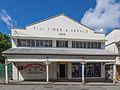 Fiji Times Suva MatthiasSuessen-8438.jpg