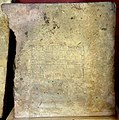 Fired mudbrick, stamped. The cuneiform inscription mentions the name and titles of Nebuchadnezzar II, king of Babylon, r. 604-561 BCE. From Babylon, Iraq. The British Museum.jpg