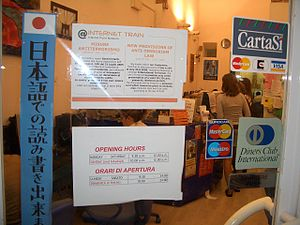 Internet in Italy - A sign posted on the door of an internet cafe in Florence regarding Italian Law No. 155 of 31 July 2005