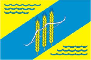 Dzhankoy Raion - Image: Flag of Dzhankoy Raion