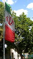 Flag of Iran in the Nishapur Railway Station square 40.JPG