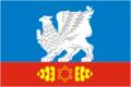 Flag of Sayansk (Irkutsk oblast).png