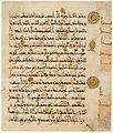 Folio Quran Met 62.152.6.jpg