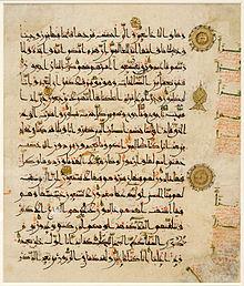Abbasid Literature