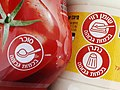 Food product red circle labeling Israel 2020.jpg