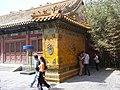 Forbidden City Beijing 2005 Kevin Dooley.jpg